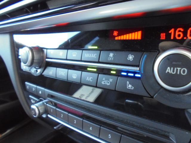 xドライブ35d Mスポーツ20AW黒革LEDヘッドACC(10枚目)