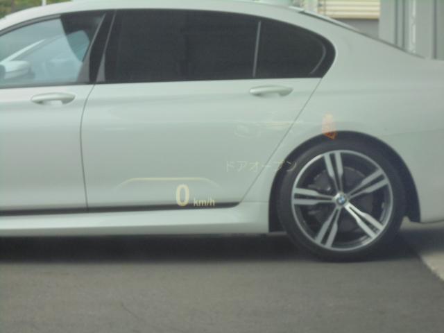 630i グランツーリスモ Mスポーツ19AW黒革認定中古車(8枚目)