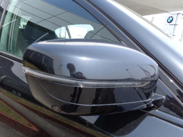 530e MスポーツセレクトP黒革SRハーマンカードン認定車(7枚目)