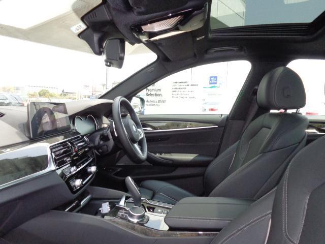 530e MスポーツセレクトP黒革SRハーマンカードン認定車(14枚目)