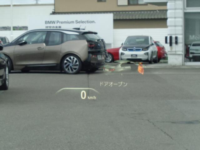 「BMW」「5シリーズ」「セダン」「愛知県」の中古車8