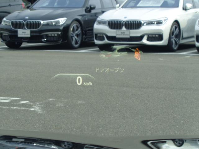 530i Mスポーツ19AW黒革デモカー認定中古車(8枚目)
