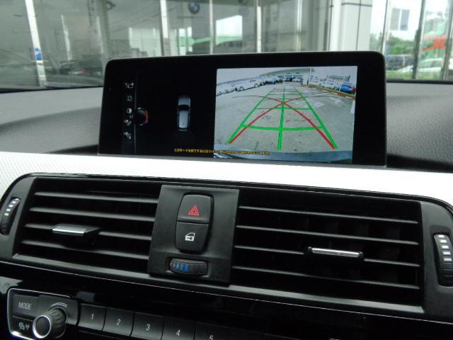 「BMW」「3シリーズ」「ステーションワゴン」「愛知県」の中古車10