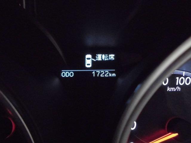 トヨタ マークX 250RDS SDナビFセグBモニター当社試乗車