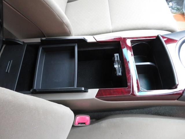 トヨタ マークX 250G Lパッケージ ETC