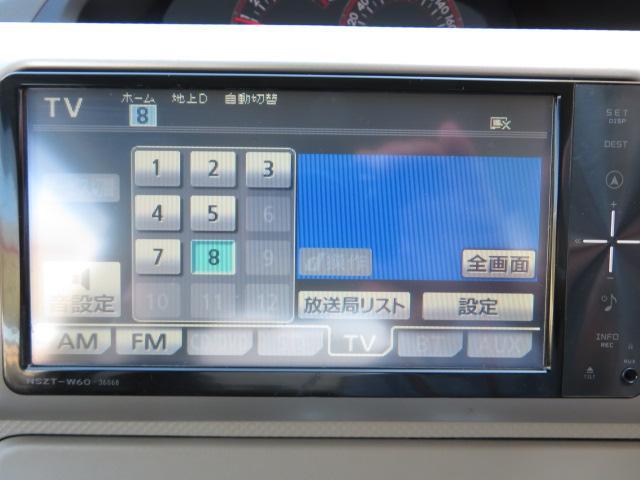 150r Gパッケージ メモリーナビTV ETC HID(19枚目)