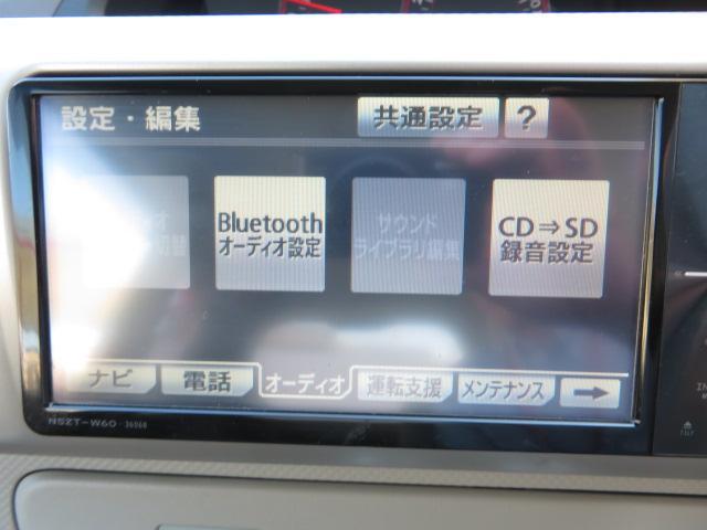 150r Gパッケージ メモリーナビTV ETC HID(20枚目)