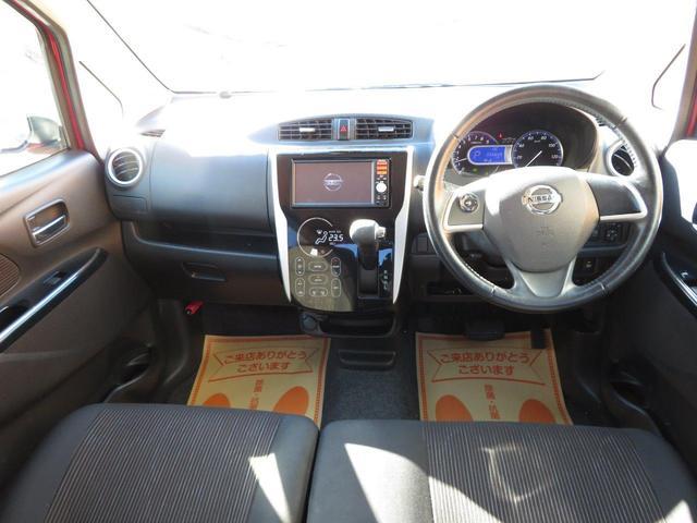ハイウェイスター X ナビ/Bluetooth/フルセグ/Bカメラ/ETC/アラウンドビューモニター/DVD/衝突軽減ブレーキ/CD/横滑防止装置/HID/オートライト/ベンチシート/運転席・助手席エアバック/ABS(3枚目)