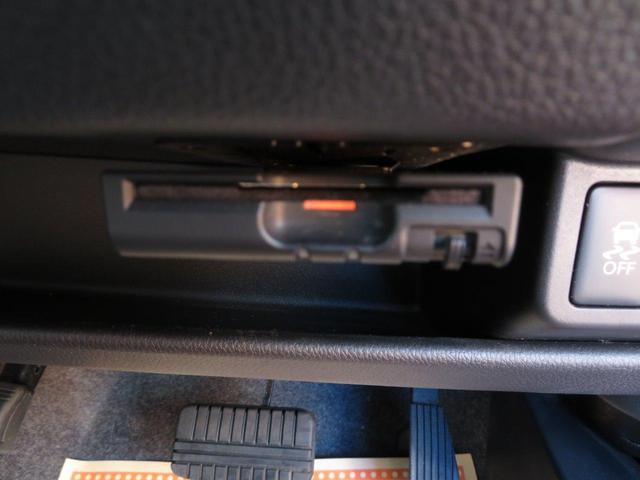 ハイウェイスター X ナビ/Bluetooth/フルセグ/Bカメラ/ETC/アラウンドビューモニター/DVD/衝突軽減ブレーキ/CD/横滑防止装置/HID/オートライト/ベンチシート/運転席・助手席エアバック/ABS(11枚目)