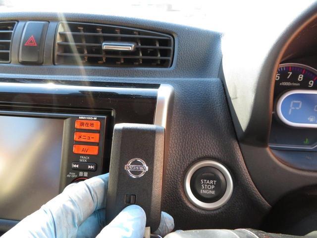 ハイウェイスター X ナビ/Bluetooth/フルセグ/Bカメラ/ETC/アラウンドビューモニター/DVD/衝突軽減ブレーキ/CD/横滑防止装置/HID/オートライト/ベンチシート/運転席・助手席エアバック/ABS(14枚目)