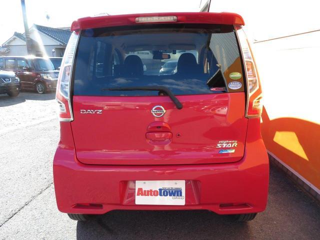 ハイウェイスター X ナビ/Bluetooth/フルセグ/Bカメラ/ETC/アラウンドビューモニター/DVD/衝突軽減ブレーキ/CD/横滑防止装置/HID/オートライト/ベンチシート/運転席・助手席エアバック/ABS(25枚目)