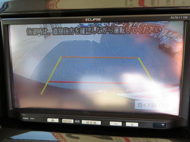 X イクリプス製メモリーナビTV(ワンセグ) バックカメラ CD スマートキー 左電動スライドドア ETC(21枚目)