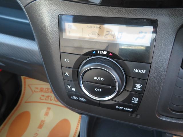 X イクリプス製メモリーナビTV(ワンセグ) バックカメラ CD スマートキー 左電動スライドドア ETC(29枚目)