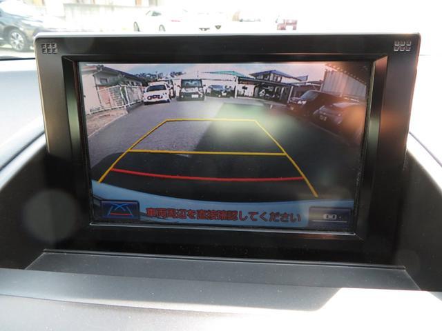 HS250h HDDナビ(フルセグ)Bluetooth対応 バックカメラ CD DVD LEDヘッドライト クルーズコントロール パワーシート ETC(22枚目)