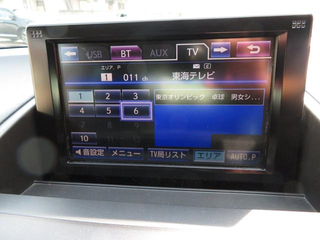 HS250h HDDナビ(フルセグ)Bluetooth対応 バックカメラ CD DVD LEDヘッドライト クルーズコントロール パワーシート ETC(23枚目)