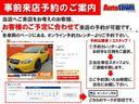 ハイウェイスター X ナビ/Bluetooth/フルセグ/Bカメラ/ETC/アラウンドビューモニター/DVD/衝突軽減ブレーキ/CD/横滑防止装置/HID/オートライト/ベンチシート/運転席・助手席エアバック/ABS(29枚目)