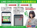 X イクリプス製メモリーナビTV(ワンセグ) バックカメラ CD スマートキー 左電動スライドドア ETC(3枚目)