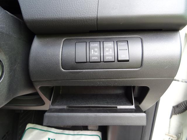 マツダ MPV 23S HDDナビTV地デジS・Bカメラ両側パワスラ禁煙車