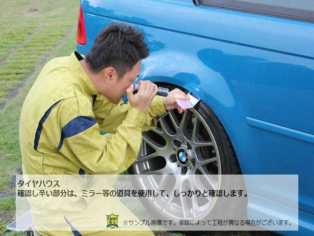 """""""タイヤハウス確認し辛い部分は、ミラー等の道具を使用して、しっかりと確認します。"""""""