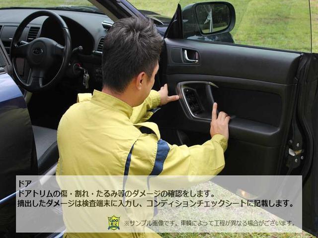 「スバル」「レヴォーグ」「ステーションワゴン」「愛知県」の中古車59