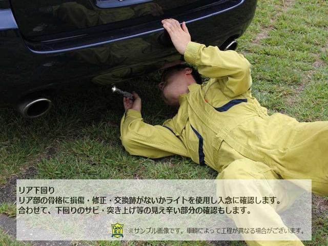 「スバル」「レヴォーグ」「ステーションワゴン」「愛知県」の中古車62
