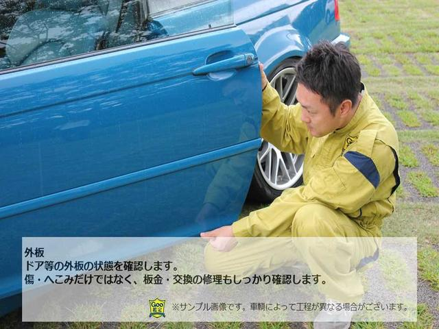 「マツダ」「ロードスター」「オープンカー」「愛知県」の中古車44