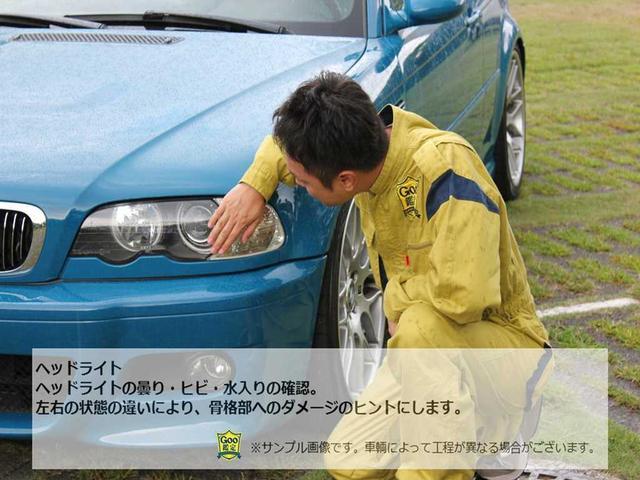 「マツダ」「ロードスター」「オープンカー」「愛知県」の中古車47