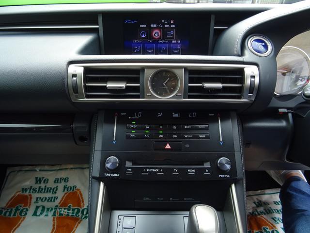 「レクサス」「IS」「セダン」「愛知県」の中古車32