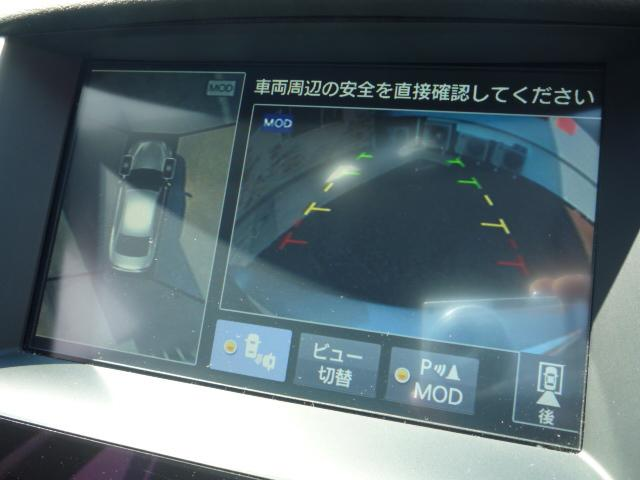 350GT ハイブリッド タイプP 黒革シート LED(17枚目)