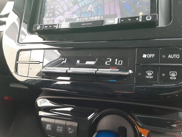 S メモリーナビ セーフティセンス レーダークルーズコントロール ETC バックカメラ BLUETOOH LEDヘッドライト 純正アルミホイール スマートキー(22枚目)