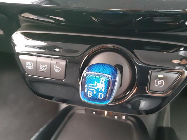 S メモリーナビ セーフティセンス レーダークルーズコントロール ETC バックカメラ BLUETOOH LEDヘッドライト 純正アルミホイール スマートキー(23枚目)