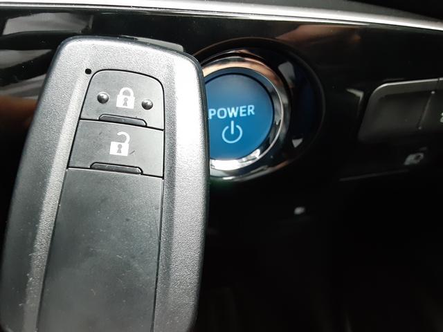 S メモリーナビ セーフティセンス レーダークルーズコントロール ETC バックカメラ BLUETOOH LEDヘッドライト 純正アルミホイール スマートキー(31枚目)