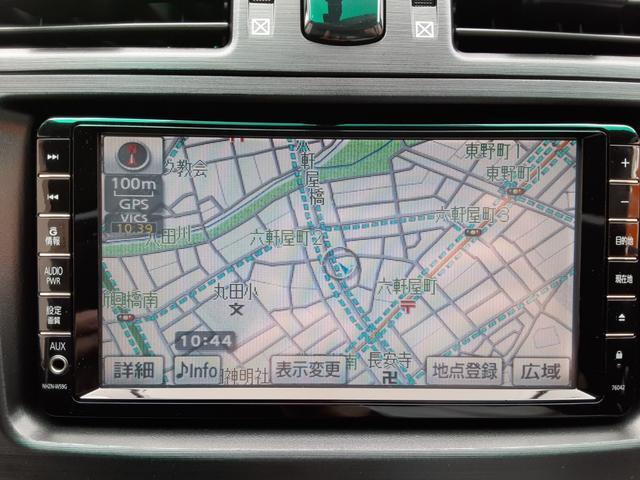 エアリアル 純正HDDナビ フルセグ バックカメラ モデリスタエアロ ETC Bluetooth スマートキー HIDヘッドライト フォグランプ 純正アルミホイール(23枚目)