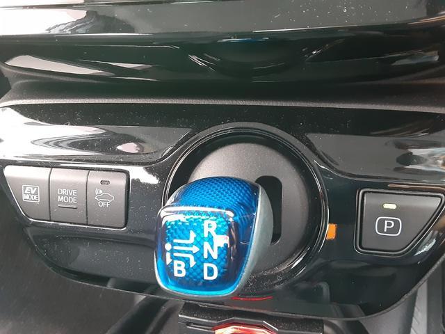 S メモリーナビ バックカメラ ETC トヨタセーフティセンス レーダークルーズコントロール LEDヘッドライト 純正アルミホイール Bluetooth オートリトラミラー スマートキー(23枚目)