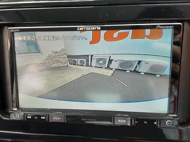 S メモリーナビ バックカメラ ETC トヨタセーフティセンス レーダークルーズコントロール LEDヘッドライト 純正アルミホイール Bluetooth オートリトラミラー スマートキー(27枚目)