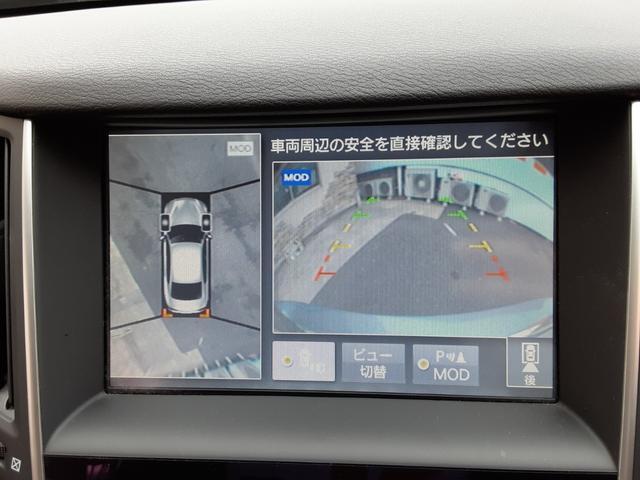 350GT ハイブリッド タイプP 純正SDナビ フルセグ アラビュー ビルトインETC 黒革シート シートヒーター 純正19AW エマブレ レーダークルーズコントロール レーンキープ 後側方衝突軽減システム パワーシート LEDヘッド(26枚目)