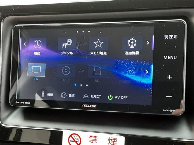 X 1年保証付 セーフティセンス SDナビ フルセグ バックカメラ オートハイビーム ビルトインETC 両側パワスラ 衝突軽減 クルーズコントロール レーン逸脱アラーム LEDヘッド Bluetooth(28枚目)