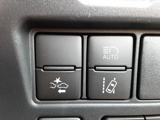 X 1年保証付 セーフティセンス SDナビ フルセグ バックカメラ オートハイビーム ビルトインETC 両側パワスラ 衝突軽減 クルーズコントロール レーン逸脱アラーム LEDヘッド Bluetooth(33枚目)