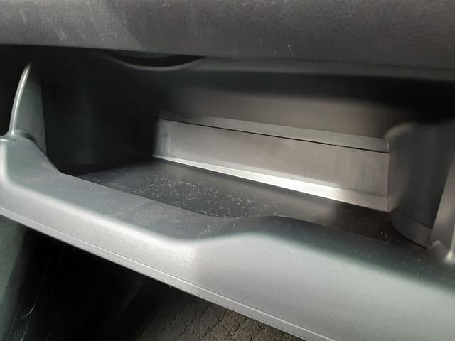 X 1年保証付 セーフティセンス SDナビ フルセグ バックカメラ オートハイビーム ビルトインETC 両側パワスラ 衝突軽減 クルーズコントロール レーン逸脱アラーム LEDヘッド Bluetooth(36枚目)