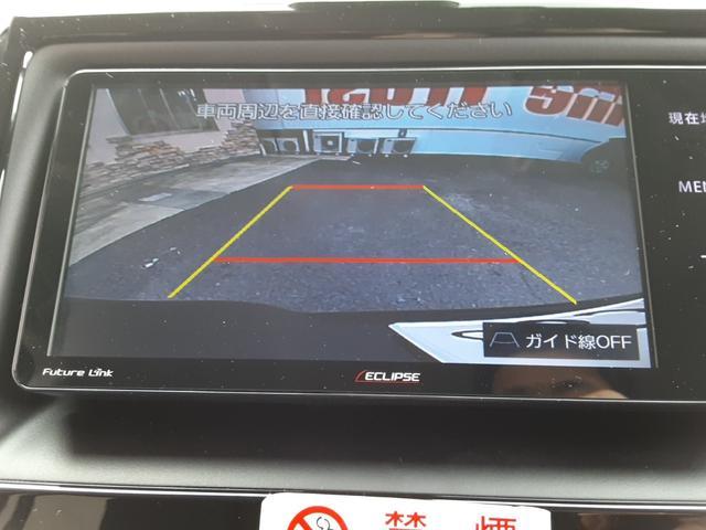 X 1年保証付 セーフティセンス SDナビ フルセグ バックカメラ オートハイビーム ビルトインETC 両側パワスラ 衝突軽減 クルーズコントロール レーン逸脱アラーム LEDヘッド Bluetooth(37枚目)