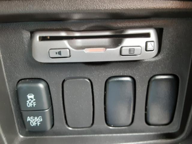 G パワーパッケージ 1年保証付 メモリーナビ フルセグTV バックカメラ ビルトインETC 両側パワースライドドア クルーズコントロール パドルシフト 9型フリップダウンモニター HIDヘッドライト フォグランプ(34枚目)