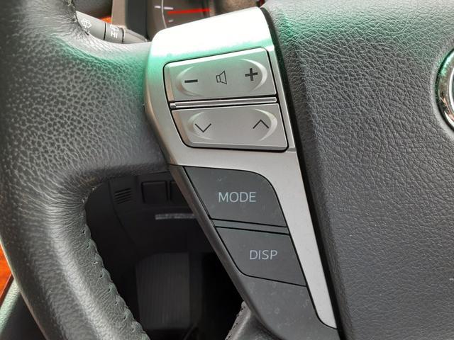 2.4Z プラチナムセレクション 1年保証付 純正HDDナビ フルセグ バックカメラ ビルトインETC 両側パワースライドドア 電動リアゲート コーナーセンサー ウッドコンビハンドル キャプテンシート オットマン HIDヘッドライト(32枚目)