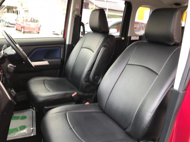 カスタムG-T 1年保証付 トヨタセーフティセンス イクリプスSDナビ パノラミックビューモニター シートヒーター 衝突軽減ブレーキ レーン逸脱アラーム オートハイビーム 両側パワースライドドア(22枚目)