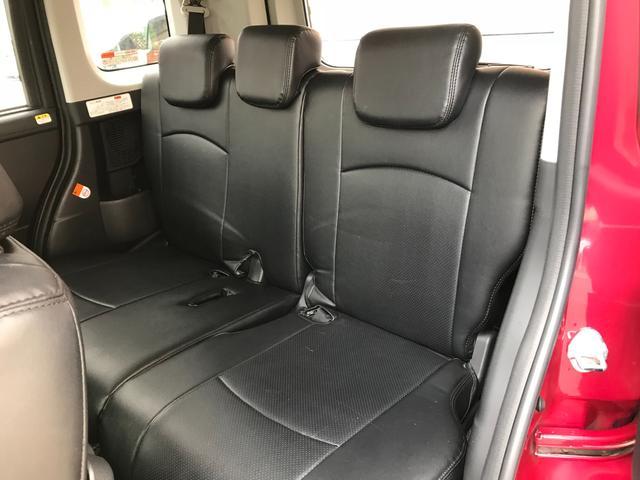 カスタムG-T 1年保証付 トヨタセーフティセンス イクリプスSDナビ パノラミックビューモニター シートヒーター 衝突軽減ブレーキ レーン逸脱アラーム オートハイビーム 両側パワースライドドア(23枚目)