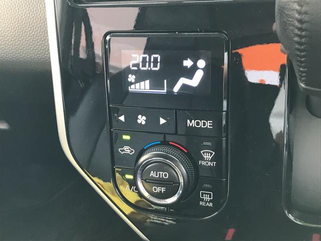 カスタムG-T 1年保証付 トヨタセーフティセンス イクリプスSDナビ パノラミックビューモニター シートヒーター 衝突軽減ブレーキ レーン逸脱アラーム オートハイビーム 両側パワースライドドア(27枚目)