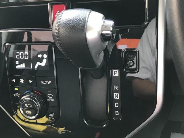 カスタムG-T 1年保証付 トヨタセーフティセンス イクリプスSDナビ パノラミックビューモニター シートヒーター 衝突軽減ブレーキ レーン逸脱アラーム オートハイビーム 両側パワースライドドア(28枚目)