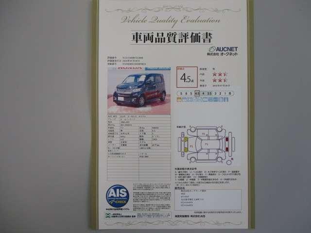 ホンダ N-WGNカスタム G・Aパッケージ 3年保証 社外メモリーナビ 安全装備付