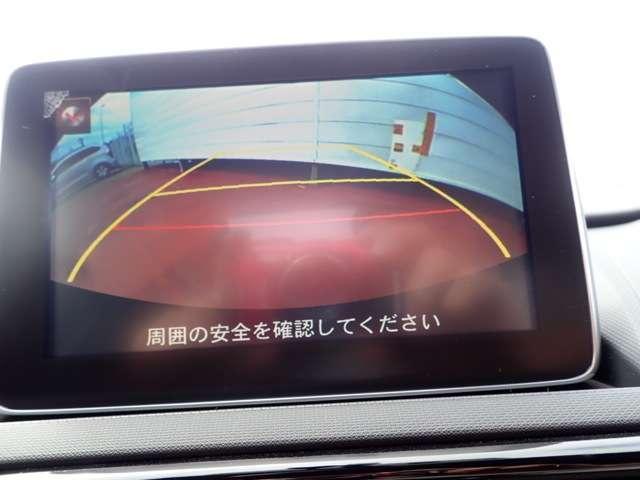 1.5 S スペシャルパッケージ 純正メモリーナビ ETC(4枚目)