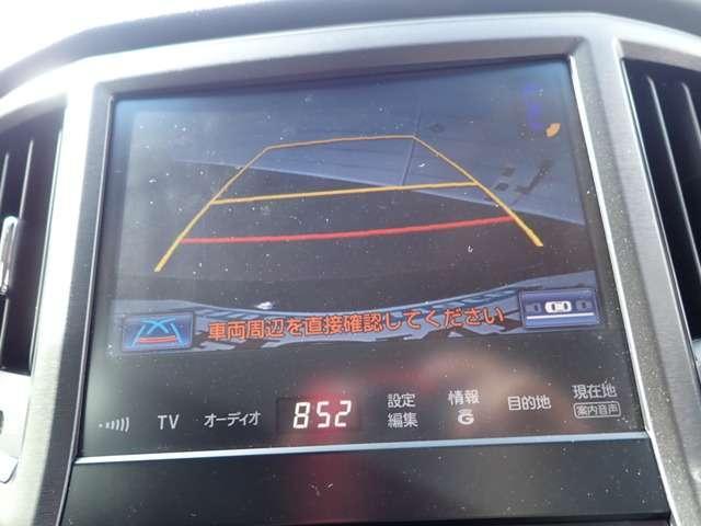 トヨタ クラウンマジェスタ 3.5 Fバージョン 純正メモリーナビ リアカメラ ETC付
