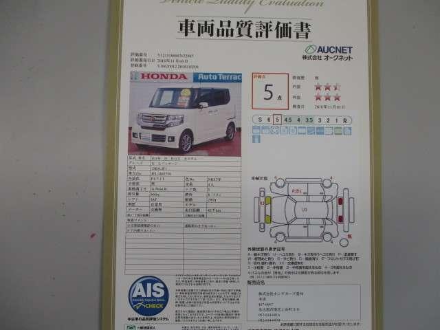 ホンダ N BOXカスタム G・Lパッケージ 3年保証 メモリーナビ バックカメラ